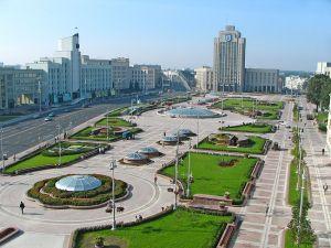 Náměstí svobody v Minsku